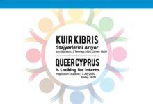 Photo of Kuir Kıbrıs yaz dönemi stajyer başvurusu için son 3 gün