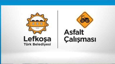 Photo of Lefkoşa'da iki caddede asfaltlama çalışması yapılacak