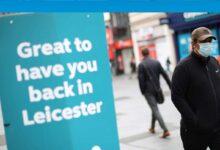 Photo of İngiltere'de Leicester kenti karantinaya alındı