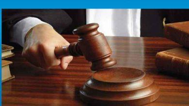 Photo of 6 Kıbrıslı Türk'ün Larnaka'daki malları için açtığı tazminat davası reddedildi