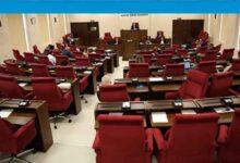 Photo of Cumhuriyet Meclisi Genel Kurulu toplanıyor