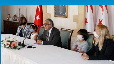 Photo of Cumhurbaşkanlığı'nda Çevre Günü etkinliği
