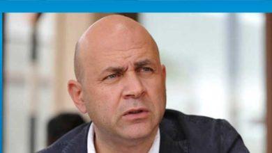 Photo of Mağusa İnisiyatifi hükümetin Pile'ye yönelik kararını eleştirdi