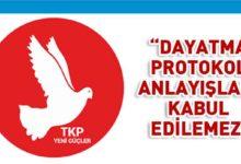 Photo of TKP Yeni Güçle mali protokolü değerlendirdi