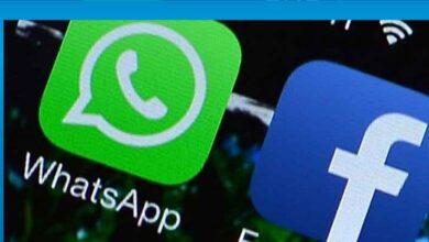 Photo of WhatsApp'ın son görülme ve çevrimiçi özelliği kapandı mı?