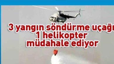 Photo of Kalavaç civarındaki yangın söndürme çalışmalarına Güney Kıbrıs'tan destek geldi