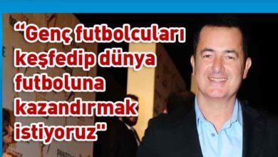 Photo of Acun Ilıcalı: Fortuna Sittard kulübü ile anlaşma aşamasındayım