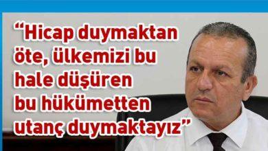 Photo of Ataoğlu: Devlet kimsenin oyuncağı değildir
