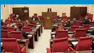 Photo of Kamu Hizmeti Komisyonu (Değişiklik) Yasa Tasarısı oy birliğiyle kabul edildi