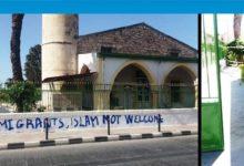 Photo of Köprülü Cami'ye geniş güvenlik önlemi