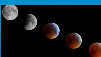 Photo of Kısmi Ay tutulması yaşanacak: Çilek Ayı