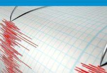 Photo of Kıbrıs'ın kuzeydoğusunda 4.2 şiddetinde deprem meydana geldi