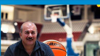 Photo of Basketbolda Ertuğ Nasıroğlu Başkan adayı