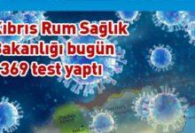 Photo of Güneyde 2 yeni pozitif vaka