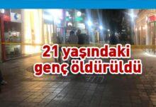Photo of Güney Lefkoşa'da kavga: 1 ölü 2 yaralı