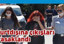 Photo of Sarhoş olup kavga çıkardılar, tutuklandılar