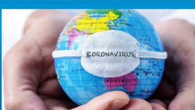 Photo of Dünya genelinde Kovid-19 tespit edilen kişi sayısı 14 milyon 443 bini geçti