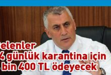 Photo of Amcaoğlu: Öğrenim görenlerden karantina ücreti alınmayacak