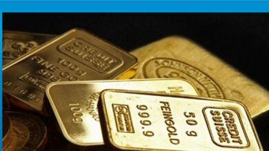 Photo of Altının ons fiyatı son 8 yılın rekorunu kırdı