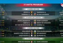 Photo of Türkiye Süper Lig'in maç saatleri değiştirildi