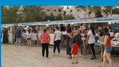 """Photo of """"Üreten Gençler Buluşması"""" etkinliği Lefkoşa'da yapılıyor"""