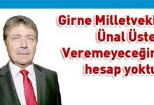 Photo of UBP Girne Milletvekili Üstel'den açıklama