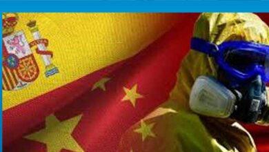 Photo of İspanya'da koronavirüs salgınında ikinci dalga paniği devam ediyor
