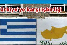 """Photo of Yunanistan ve Güney Kıbrıs'tan Türkiye'ye karşı """"diplomatik cephe"""""""