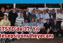 Photo of KTSYD 37.Yıl resepsiyonu ödül töreni yapıldı