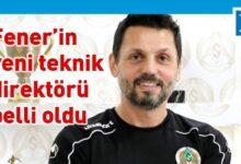 Photo of Erol Bulut Fenerbahçe'de