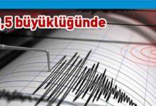 Photo of Antalya'da korkutan deprem
