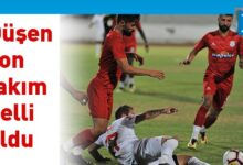 Photo of Süper Lig'e veda eden 3. takım Düzkaya oldu