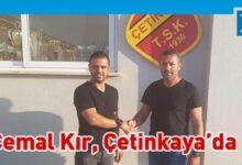 Photo of Çetinkaya'da yeni dönem Kır'la başladı
