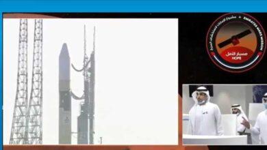 Photo of Birleşik Arap Emirlikleri Mars'a gözlem uydusu gönderdi