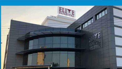 Photo of Elite Hospital'den 200 TL'ye PCR test