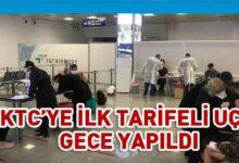 Photo of Ercan Havalimanı'na ilk tarifeli uçuş gerçekleşti