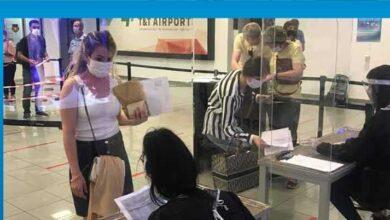 """Photo of İşte Sağlık Bakanlığı'nın yayınladığı """"giriş-çıkış"""" genelgesi"""