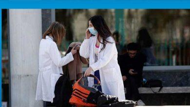 Photo of Güney Kıbrıs'ta vakaların yüzde 62'si yurtdışından