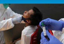 Photo of Dünya genelinde koronavirüs vaka sayısı 12,5 milyonu geçti