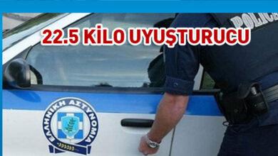 Photo of Larnaka'da 22.5 kilo uyuşturucu ele geçirildi
