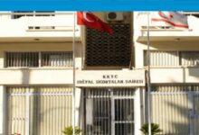 Photo of Sosyal Sigorta Affı başvuruları Eylül ayına kadar uzatıldı