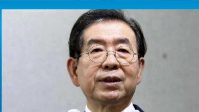 Photo of Seul Belediye Başkanı ölü bulundu