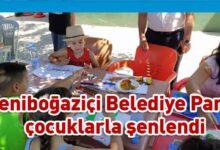 """Photo of Yeniboğaziçi """"Çocuk Sanat Atölyesi"""" etkinlikleri başladı"""