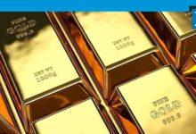 Photo of Gram altın fiyatları tüm zamanların rekorunu kırdı