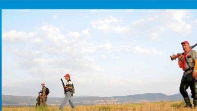 Photo of Avcı eğitimi için son tarih 22 Temmuz
