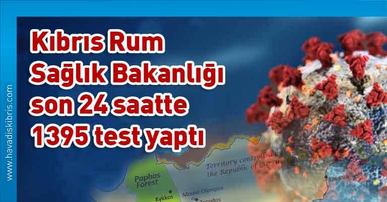 Kıbrıs Rum Sağlık Bakanlığı, Güney Kıbrıs Rum Yönetimi, koronavirüs, korona virüs, coronavirus, corona virüs, COVID-19, test, vaka, pozitif, karantina, pandemi, vaka sayısı, test sayısı, PCR, yeni tip koronavirüs, salgın, negatif