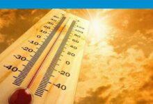Photo of Hava sıcaklığı 40 dereceye çıkacak