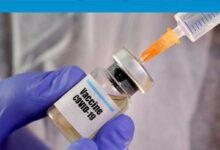 Photo of DSÖ'den Corona virüs aşısıyla ilgili açıklama