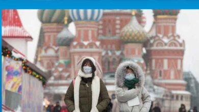 Photo of Rusya'da Covid-19'dan ölenlerin sayısı 10 bini geçti