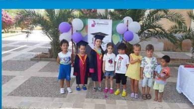 Photo of Montessori'de mezuniyet heyecanı